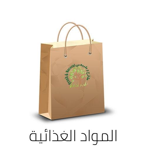 groceriesa