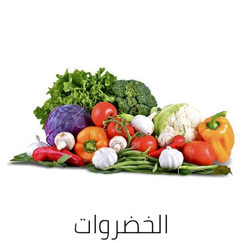 vegetablesa